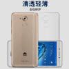 Наслаждайтесь 6S ESCASE Huawei Huawei телефон оболочки мобильный телефон наборы славы пользуются 6S телефон оболочки защитные оболочки наборы мягкой оболочки / телефон прозрачные погремушки s s телефон