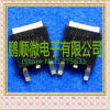 20PCS/lot PFD3002 PFD3004 TO252 20pcs lot 2sd1760 d1760 to252