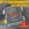 A2C00008350 ATIC39S2B2  automotive computer board automotive engine computer board ecu5wy5892a b c d e 24514979 is factory