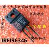 IRFI9634GPBF IRFI9634G IRF19634G TO-220F 2sk2259 k2259 to 220f