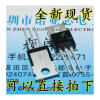 D880-Y TO-220 60V 3A 40W 2SD880-Y grost d 880