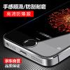 KOOLIFE Apple iPhone5s / 5c / SE закаленная стеклянная пленка iPhone SE закаленная пленка / iPhone 5s закаленная пленка с высоким пленка тонировочная president 5% 0 5м х 3м