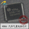 40066  automotive computer board j599 to252 automotive computer board
