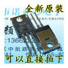 IRF840 IRF840PBF TO-220  8A 500V gbc30k to 220
