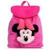 Disney Disney розовый бархат Bu Мини сумка школьный детей Детский сад детские игрушки мягкие игрушки детские школьные сумки розовый раздел детские чемоданы spiegelburg детский чемоданчик prinzessin lillifee 30344