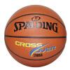 Spalding SPALDING 74-506Y NBA баскетбол PU баскетбол дриблинг людей