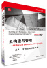 云构建与管理:使用Oracle Enterprise Manager 12c[Building and Managing A Cloud Using Oracle Enterprise Manager 12c] managing a scarce resource