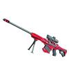 Мама и папа (babamama) вода пистолет пуля способна стрелять пулями детей игрушечное оружие снайперская винтовка ручной монокристалл бомба игрушка мальчик красный G260-2B игрушечное оружие schrodel игрушечное оружие пистолет corporal antique