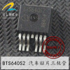 BTS640S2  IC  automotive computer board buk9222 55a ic automotive computer board