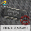 BD8106FM automotive computer board idt71256 sa35sog1 automotive computer board