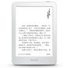 Хиромантия (iReader) Облегченная версия молодости новой тонкой белой электронной бумаги книга, чтение электронных книг 6 дюймов экрана 8G память чернил ireader электронные книги 6 дюймов экрана