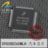 S9S08DZ60MLH 2M74K  automotive computer board доска для объявлений dz 1 2 j8b [6 ] jndx 8 s b