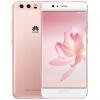 Оригинальный 5.1-дюймовый Huawei P10 4GB RAM 64GB ROM Kirin 960 Octa Core сотовый телефон EMUI 5.1 Отпечаток пальца Dual SIM 20.0M сотовый телефон huawei honor 8 4gb ram 64gb frd l19 pink