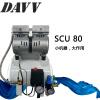 Davv электронных воздушный компрессор 12в 550w для beathing / дайвинг / snorkling воздушный компрессор aurora storm 100