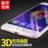 [3D гибка - анти Blu-Ray] Длинный от Apple, 6са плюс / 6plus iphone6s стали пленками плюса / 6plus стальной мембраны, покрывающей защитной пленку полного экрана высокой четкость 3D гибка пленка взрывозащищенного сотового телефона (белой) проигрыватель blu ray lg bp450 черный