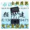 SD4841 SD4841P DIP8 цена