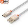 Rui Fu (REVOFREE) CY22 Тип-C для передачи данных USB2.0 Эндрюс мобильный телефон / плоская панель зарядного кабеля золото 1 метр