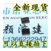CKE8002 8002B SOP8 si4178dy si4178 4178 sop8