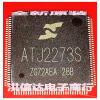 ATJ2273S тяпка truper atj f 10559