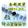 SS14   40V SMA 1N5819 IN5819 инструменты для сварки bao workers in taiwan ss 571h ss 571h 300w