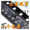 50pcs/lot BFR93A BFR93 SOT new original free shipping free shipping 10pcs lot cem9435a apm9435 9435 9435a stm9435 sop8 new original