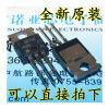 цены на IRF740 IRF740PBF 400V 10A  TO220 в интернет-магазинах