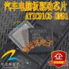 ATIC91C5 automotive computer board концентратор orient jk 341 type c usb 3 0 hub 3 ports gigabit ethernet adapter rts5140 rtl8153 chipset rj45 10 100 1000 мбит с usb штекер тип