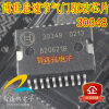 30348  automotive computer board 30558 automotive computer board