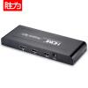 Шэн (Shengwei) HP-802 HDMI диспенсер в раздаточное устройство двух цифровых HD 1080 / Разветвитель 2 капелла с 802 листья в москве