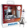 Philips (Филипс) новое обновление Н11 очень свежие лампочки две машин загружены отбеливатели бежевый 100% температура роста 3350K новое