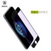 Защитное закаленное стекло Baseus для iPhone7/6s