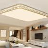 Delixi (DELIXI) Светодиодные потолочные светильники для гостиной лампы для спальни лампа для сада из нефрита серии 72W