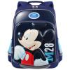 Дисней (Disney) рюкзак школьный мешок плеча мальчика 4--6 Grade Микки рюкзак школьный синий BM0383C disney disney школьной зрачки девушка 3 4 6 сортов отдыха и путешествия плеча сумка 0168 розовых детского рюкзак