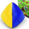 Второй заказ Magic Cube Kathrine в форме пельменей игрушка-головоломка под пониженным давлением 2-сценических вариант цвета пельменей
