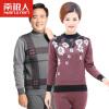 Антарктический термобелье жа нагреться холодной среднего возраста мужчин жаккардовые пуловеры мать платье XL комплекты белья N105D11401 мужской темно-серый свитер -L комплекты белья