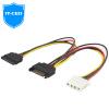 IT-директор SATA вращающейся удлинитель SATA + IDE жесткого диска кабель питания SATA 0,2 метр на два подводящих линии к югу от мощности Y1SATA-22 корпус для жестого диска ssk she053 3 5 sata ide