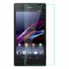 все цены на Для Sony Xperia T3/LTE 3G/Style Стекло-Экран Протектор Фильм Для Sony Xperia T3/LTE 3G/Style M50W D5102 D5103 стекло-Экран Прот онлайн