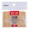 [] Должна быть чистой Jingdong мешок супермаркета 200 бамбуковые зубочистки Y-9892 ольмезартан зубочистки бамбуковые зубочистки чистящие картриджи скидка средства 063 4000