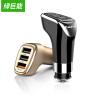Green Giant может (Llano) Автомобильный телефон зарядное устройство USB автомобильное зарядное устройство прикуривателя автомобиля