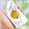 Времена мышления (Baseus) iPhone7 / 6S / 6 закаленное стекло мембраны пленка яблоко 7 Plus / HD защита экрана мобильного телефона пленка матовая белая сторона 500 шт лот 0 26 мм 2 5d для iphone 5 5s 5c ultra thin hd clear взрывозащищенные закаленное стекло защитная пленка для экрана очистки инструменты
