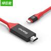 Зеленый Juneng (Llano) Type-C линия HDMI кабель преобразователя Macbook Apple, ноутбук видео конвертер USB-C к HDMI видео кабель 2 м