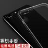 Плюс отличные iPhone7 плюс телефон оболочки / защитный рукав компании Apple 7plus мобильный телефон наборы силикона мягкой оболочки прозрачной прозрачной сопротивления капли все цены