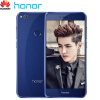 Huawei Honor 8 Lite 4GB+32/64GB ( Global ROM ) huawei nova lite 4gb 64gb global rom