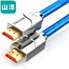 Shanze (SAMZHE) HDMI кабель версии 2.0 2K * 4K линия цифровой HD видеопроектор 1 м Позолоченные разъемы компьютерный кабель проводки домашний кинотеатр Домохозяйство проекты SM-Z10 домашний кинотеатр protech 4 x 4 hdmi hdmi pet0404