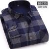 где купить Рубашка с длинным рукавом с длинными рукавами по лучшей цене