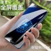 Школа СПИДа Huawei слава Play 7x мембраны стали мобильный телефон фильм Full Screen Play 7X полное покрытие черный 7x talk 7x