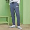 Semir (Semir) Осень 2017 мужские случайные брюки мужчины спортивные брюки брюки ноги брюки программы ПОМ молодых людей беговые брюки черные XL 12316271001 gipfel ковш velour 16 см 1 2 л