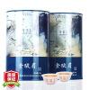Тао Юань Минг Ти черный чай Ву Yishan Павлония от JK бровь коробкой подарка 250г * 2 банки слингобусы ti amo мама слингобусы алба