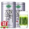 Le Pinot чай 2017 новый чай зеленый чай чай мир обезьяна весенний чай чай 65Г * 2 банки чай вотэточай чай самой лучшей маме
