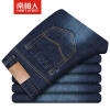 Мужские Стильные удобные джинсы Nanjiren